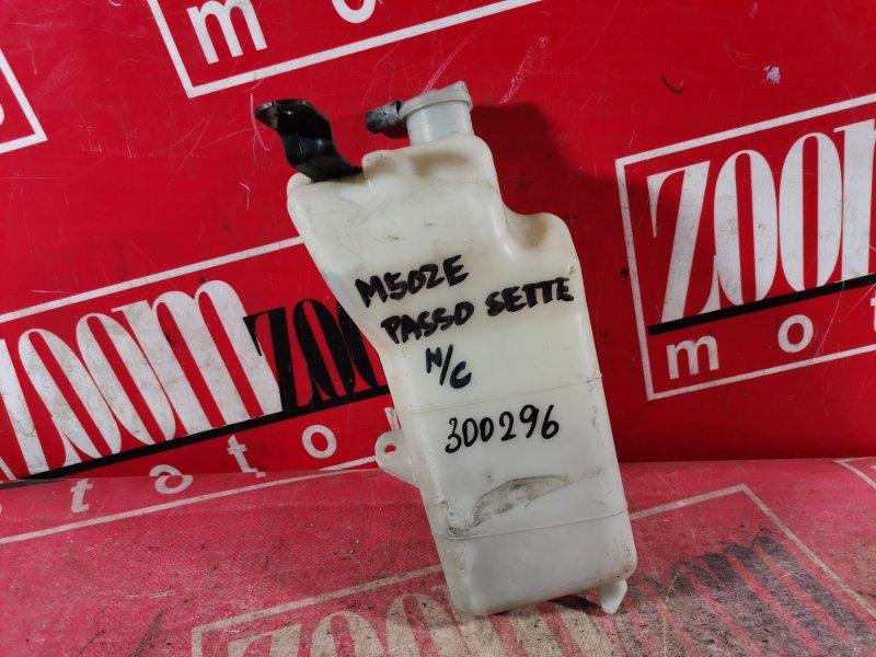 Бачок расширительный Toyota Passo Sette M502E 3SZ-VE 2008
