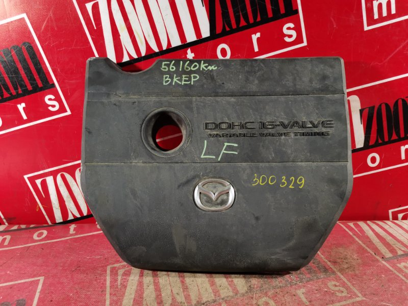 Крышка на двигатель декоративная Mazda Axela BKEP LF-DE 2002 передняя