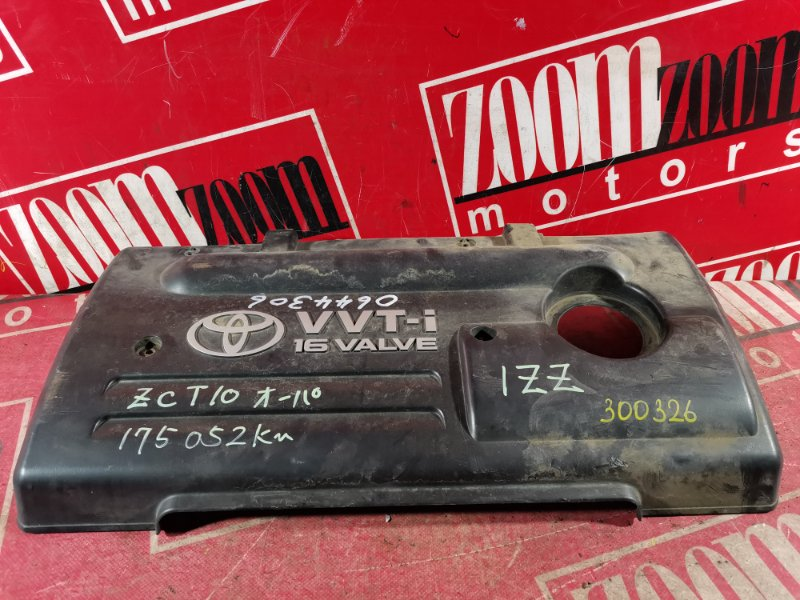 Крышка на двигатель декоративная Toyota Opa ZCT10 1ZZ-FE 2003 передняя