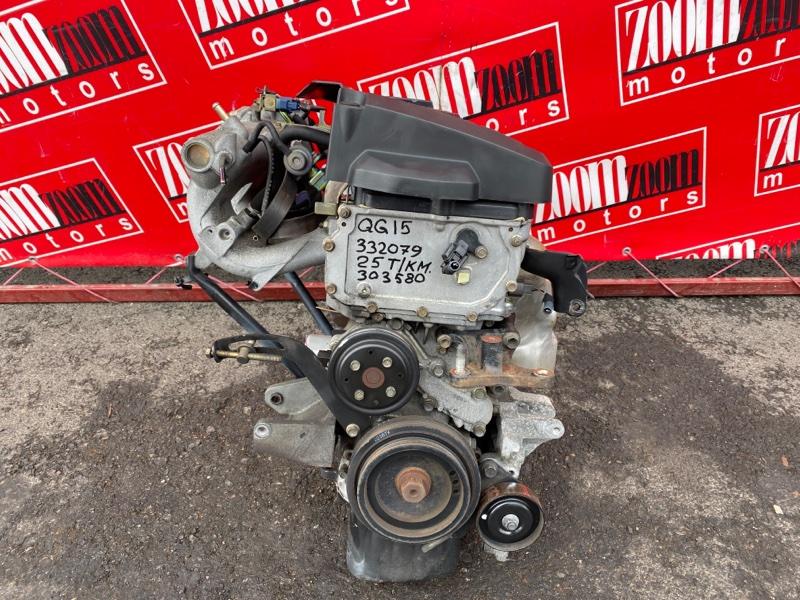 Двигатель Nissan Sunny FB15 QG15DE 1998