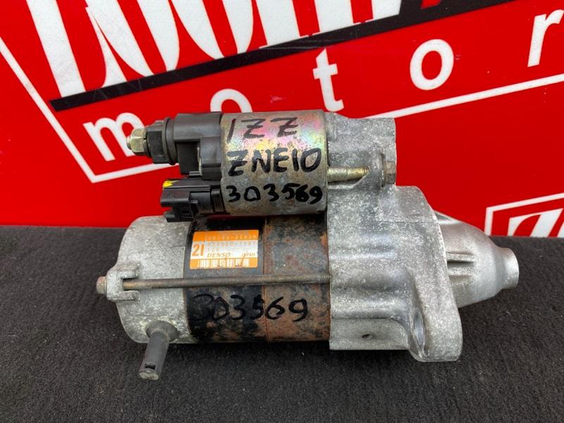 Стартер Toyota Wish ZNE10G 1ZZ-FE 2005