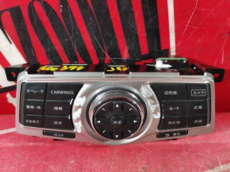 Блок управления отоплением и вентиляцией Nissan Teana J32 VQ25DE 2008 передний