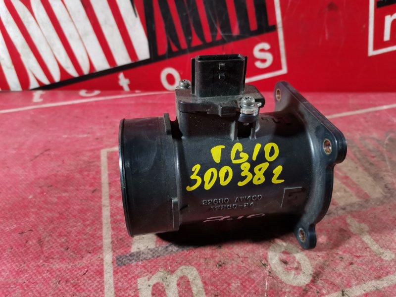 Расходомер (датчик расхода воздуха) Nissan Bluebird Sylphy TG10 QG18DE 2001