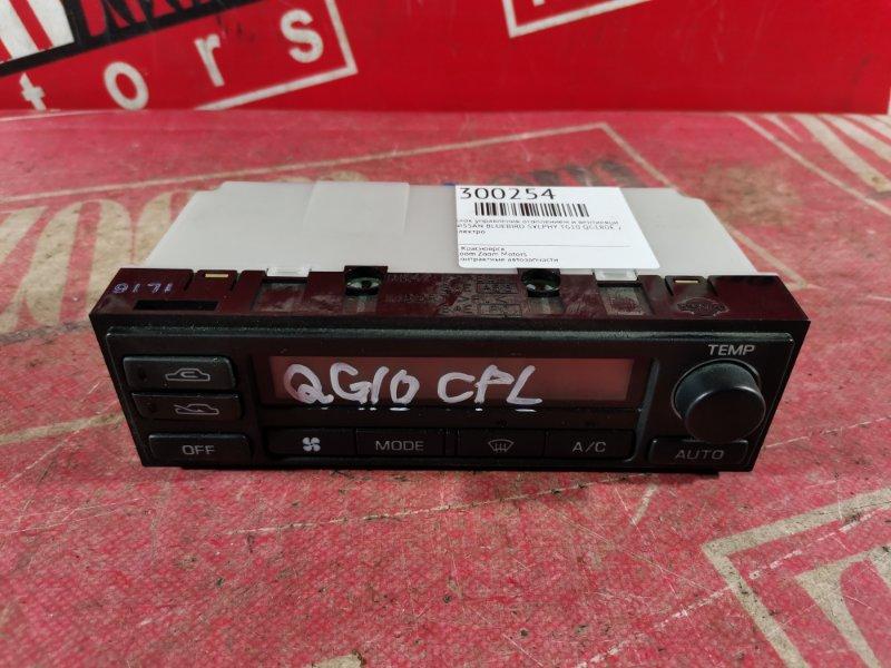 Блок управления отоплением и вентиляцией Nissan Bluebird Sylphy TG10 QG18DE 2001