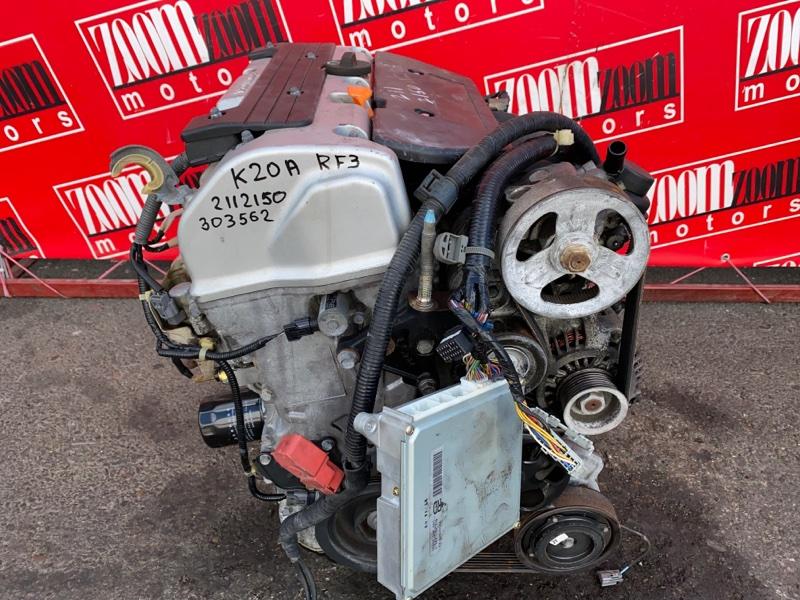 Двигатель Honda Stepwgn RF3 K20A 2001