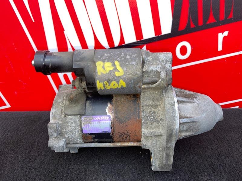Стартер Honda Stepwgn RF3 K20A 2001