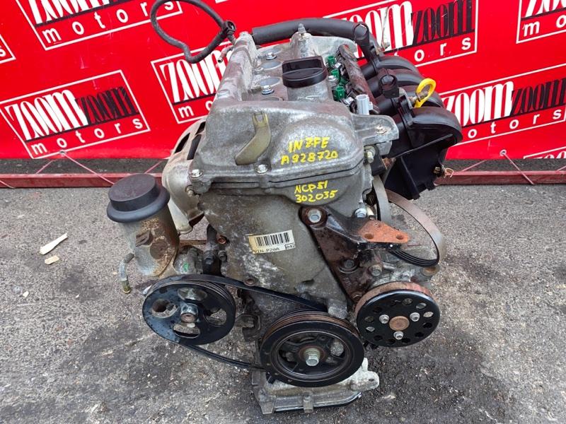 Двигатель Toyota Probox NCP51V 1NZ-FE 2002