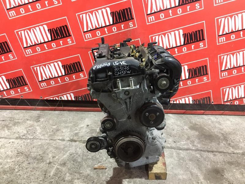 Двигатель Mazda Atenza GH5FW L5-VE 2008 №10641549