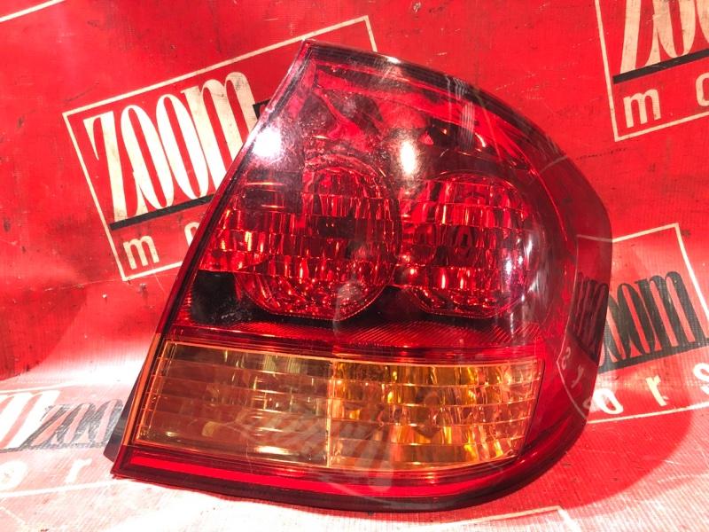 Фонарь (стоп-сигнал) Toyota Allion NZT240 1NZ-FE 2001 задний правый 20-424