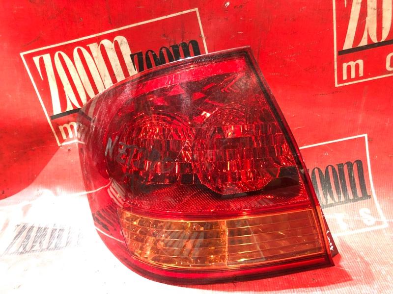 Фонарь (стоп-сигнал) Toyota Allion NZT240 1NZ-FE 2001 задний левый 20-424