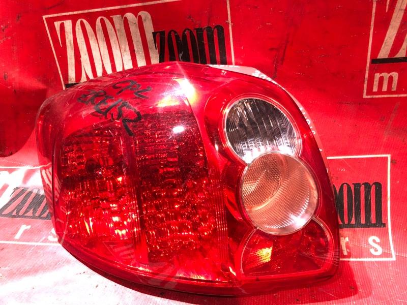 Фонарь (стоп-сигнал) Toyota Auris ZRE152 2ZR-FAE 2006 задний левый 12-509