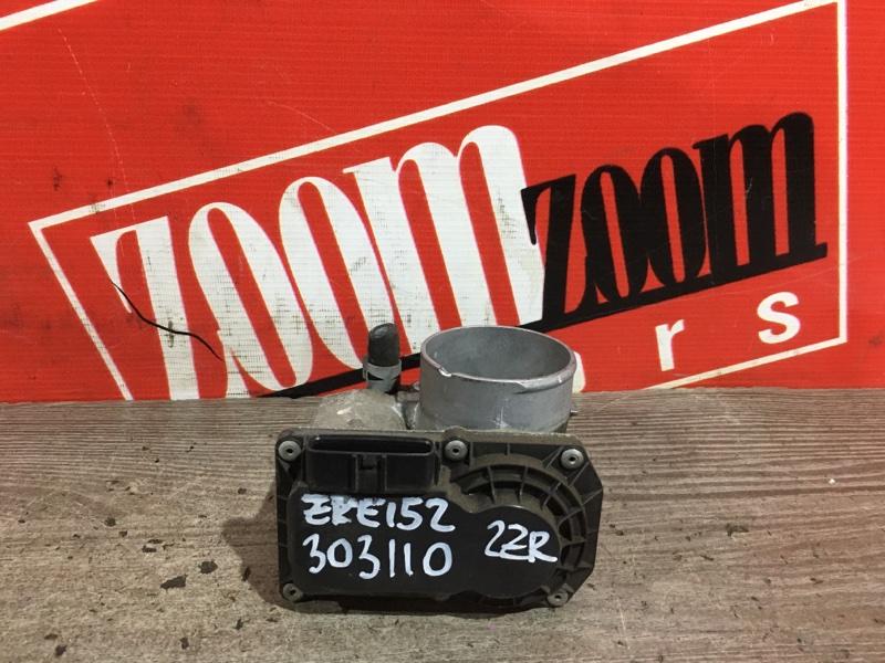 Заслонка дроссельная Toyota Auris ZRE152 2ZR-FAE 2006