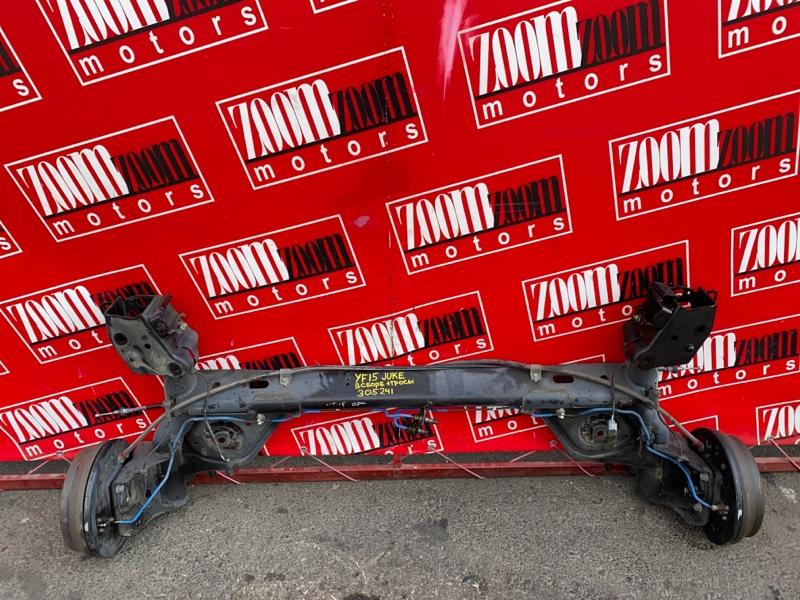 Балка поперечная Nissan Juke YF15 HR15DE 2010 задняя