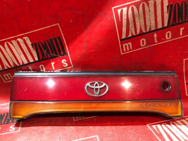 Фонарь (вставка багажника) Toyota Corolla Ceres AE101 5A-FE 1992 задний