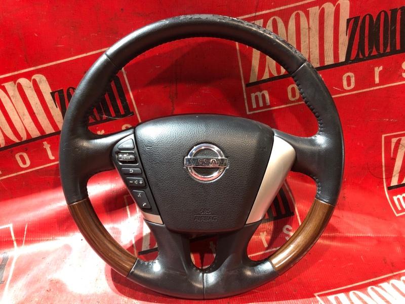 Руль Nissan Teana J32 VQ25DE 2008 передний черный