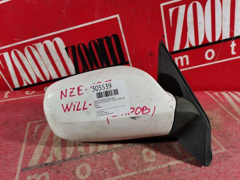 Зеркало боковое Toyota Will Vs NZE127 1NZ-FE `2001 переднее правое белый
