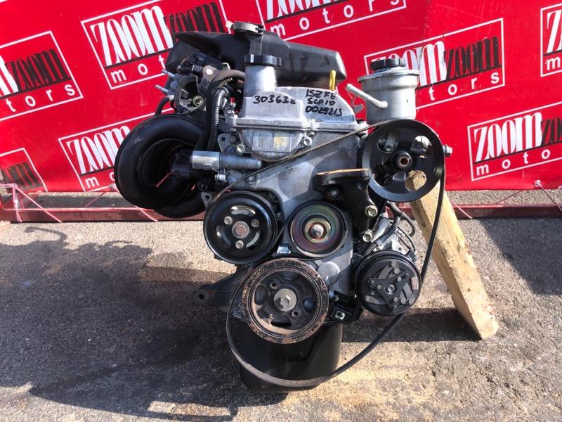 Двигатель Toyota Vitz SCP10 1SZ-FE 1999