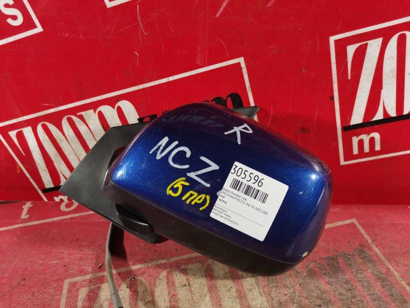 Зеркало боковое Toyota Raum NCZ20 1NZ-FE 2000 переднее левое синий