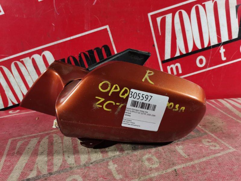 Зеркало боковое Toyota Opa ZCT10 1ZZ-FE 2000 переднее левое красный