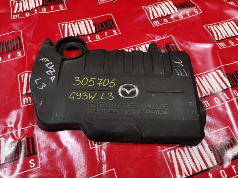 Крышка на двигатель декоративная Mazda Atenza GG3P L3-DE 2002