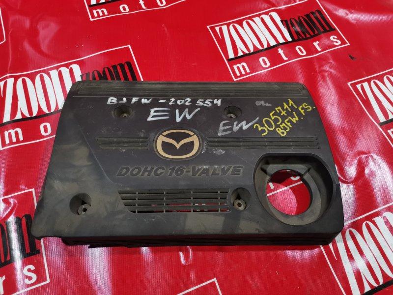Крышка на двигатель декоративная Mazda Familia BJFW FS-DE 1999