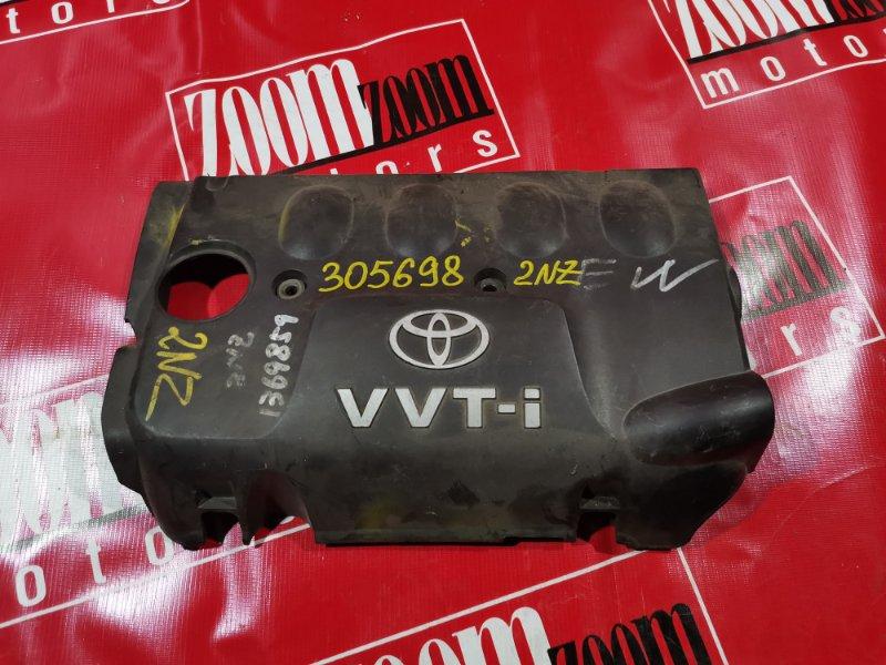Крышка на двигатель декоративная Toyota 2NZ-FE
