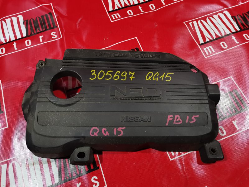 Крышка на двигатель декоративная Nissan QG15DD