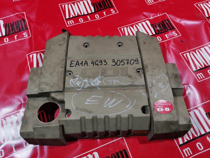 Крышка на двигатель декоративная Mitsubishi Galant EA1A 4G93 1996
