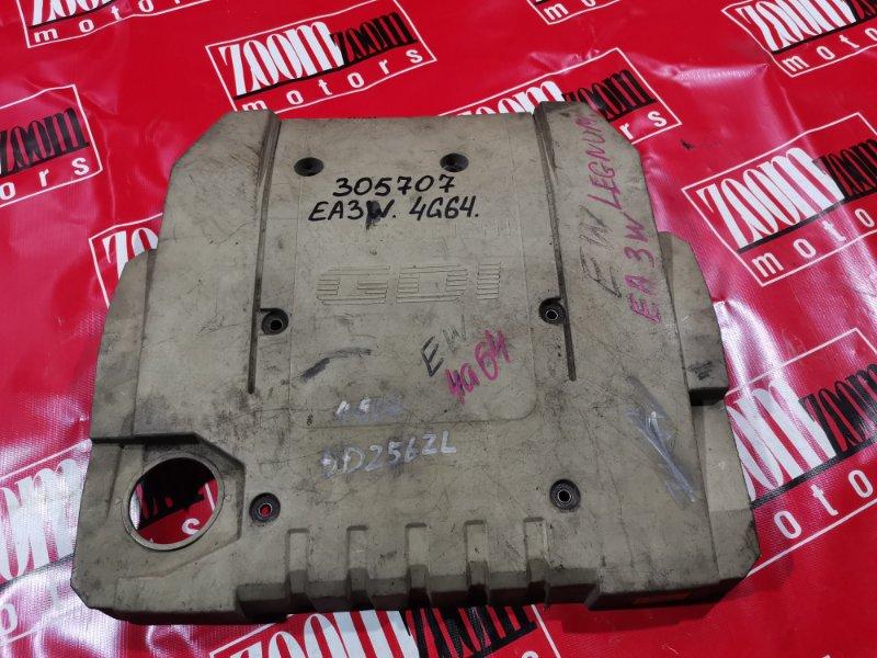 Крышка на двигатель декоративная Mitsubishi Galant EA3A 4G64 1996