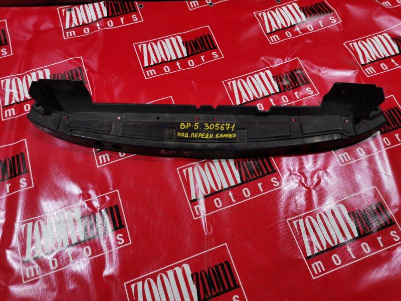 Защита двс Subaru Legacy BL5 EJ20 2002 передняя