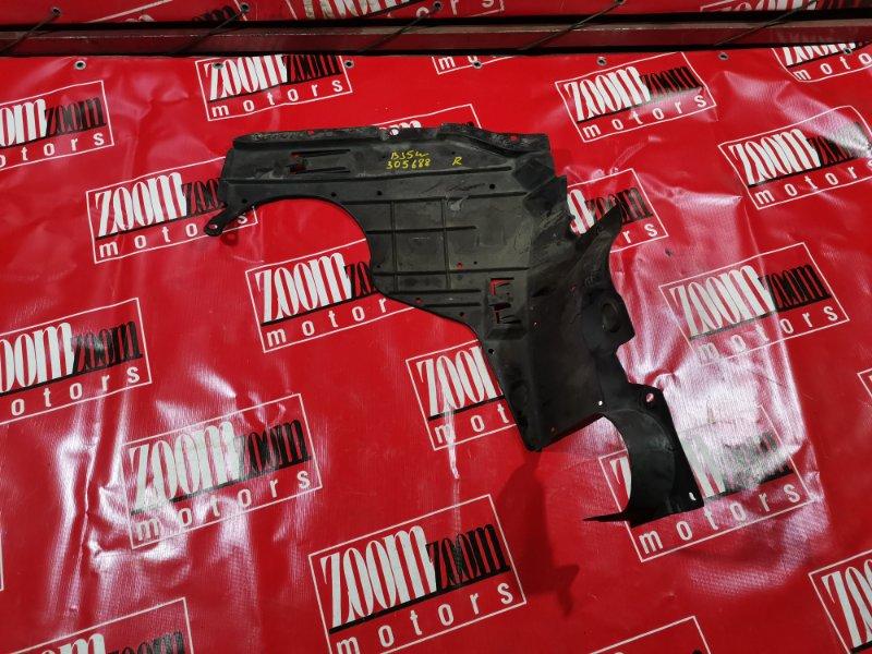 Защита двс Mazda Familia BJ5W ZL-DE 1998 передняя правая