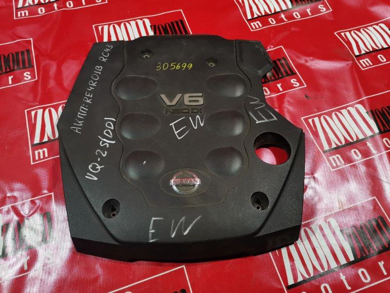 Крышка на двигатель декоративная Nissan VQ25DD