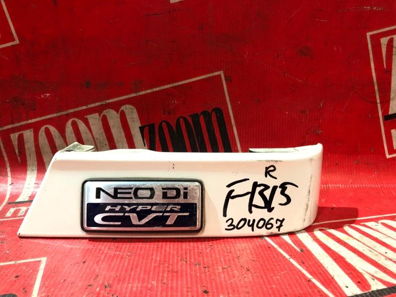 Планка под фонарь Nissan Sunny FB15 QG15DE 1998 задняя правая белый перламутр