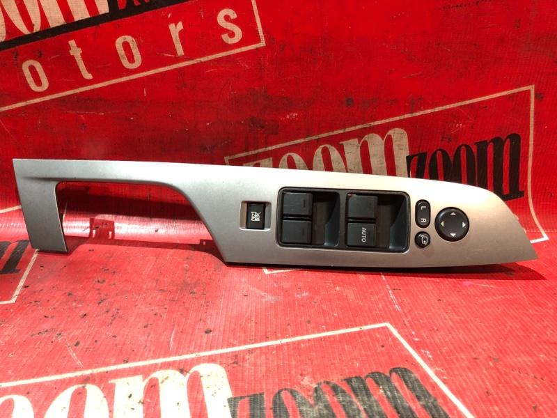 Блок управления стеклоподъемниками Mazda Atenza GH5FW L5-VE 2008 передний серый