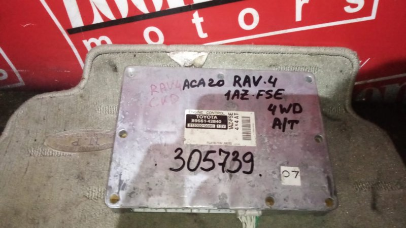 Компьютер (блок управления) Toyota Rav4 ACA20 1AZ-FSE 2000