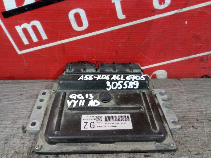 Компьютер (блок управления) Nissan Ad VY11 QG13DE 1999 A56-X06 A6L 6705