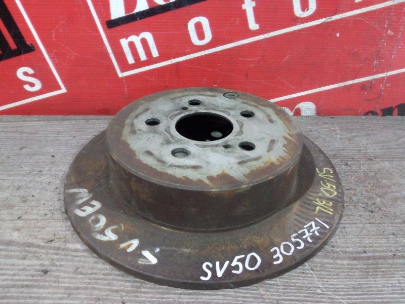 Диск тормозной Toyota Vista Ardeo SV50 3S-FSE 1998 задний