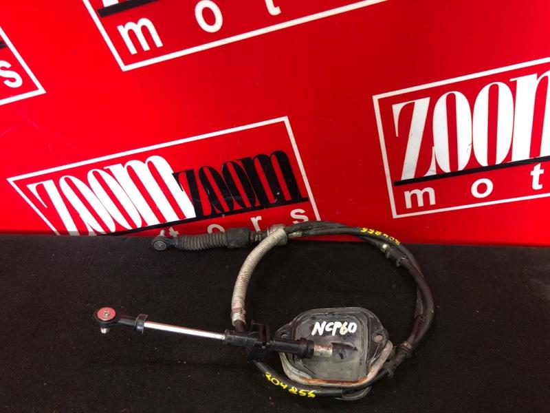 Трос кпп Toyota Ist NCP60 2NZ-FE 2002