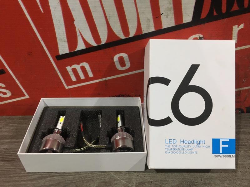 Лампа светодиодная C6-H1