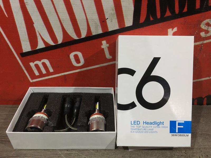 Лампа светодиодная C6-H11