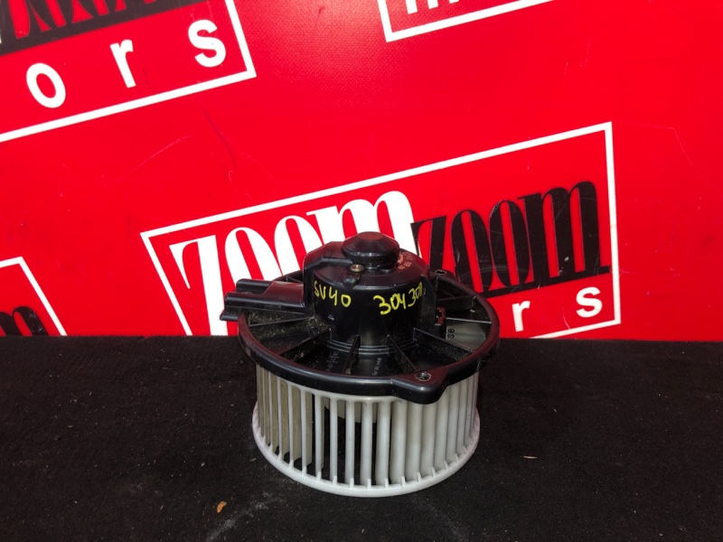 Вентилятор (мотор отопителя) Toyota Vista SV40 4S-FE 1994