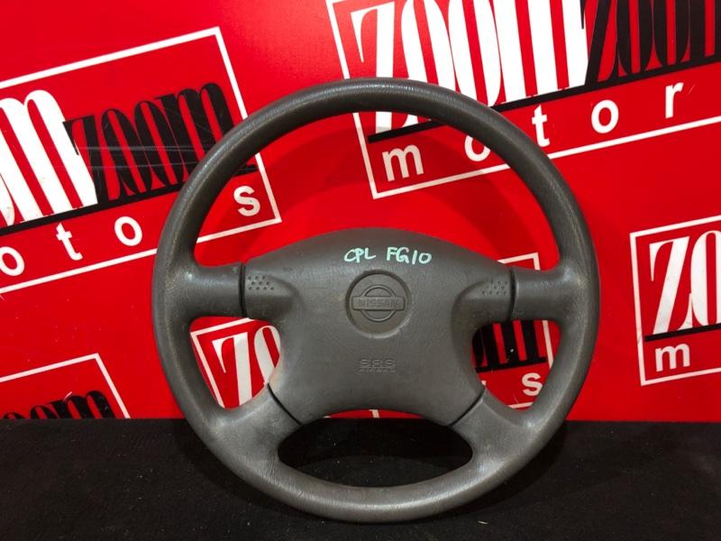 Руль Nissan Bluebird Sylphy QG10 QG18DE 2000 коричневый