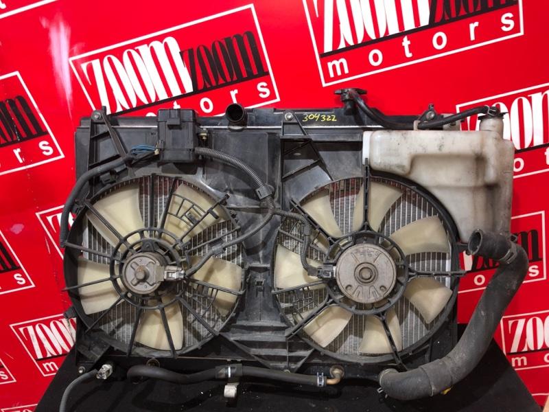 Радиатор двигателя Toyota Estima ACR30 2AZ-FE 2000