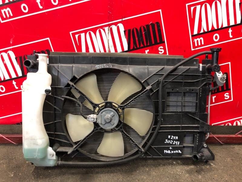Радиатор двигателя Mitsubishi Colt Z27A 4G15 2002