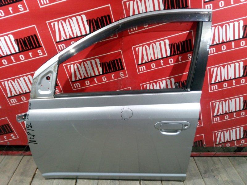 Дверь боковая Toyota Platz NCP12 1NZ-FE 1999 передняя левая серебро