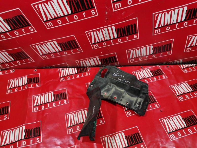 Защита двс Toyota Ipsum ACM21 2AZ-FE 2001 передняя левая