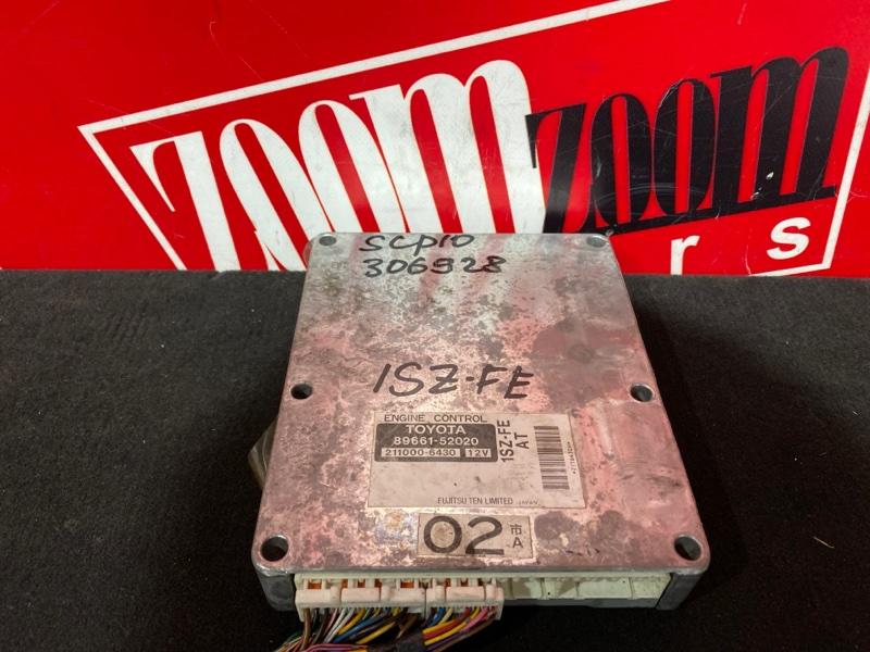 Компьютер (блок управления) Toyota Vitz SCP10 1SZ-FE 1999 89661-52020
