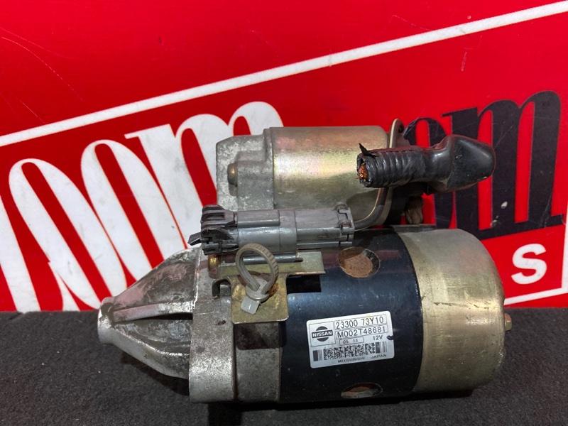 Стартер Nissan Bluebird QG10 QG18DE 2000 23300 73Y10