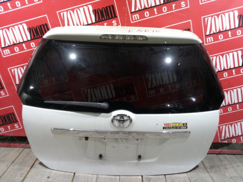 Дверь задняя багажника Toyota Wish ZNE10 1ZZ-FE 2003 задняя белый перламутр