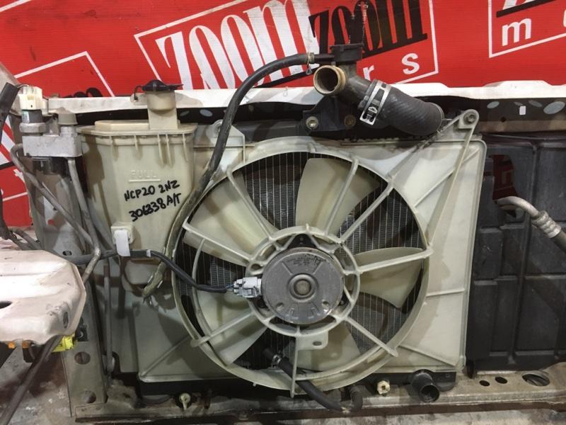 Радиатор двигателя Toyota Funcargo NCP20 2NZ-FE 1999 передний